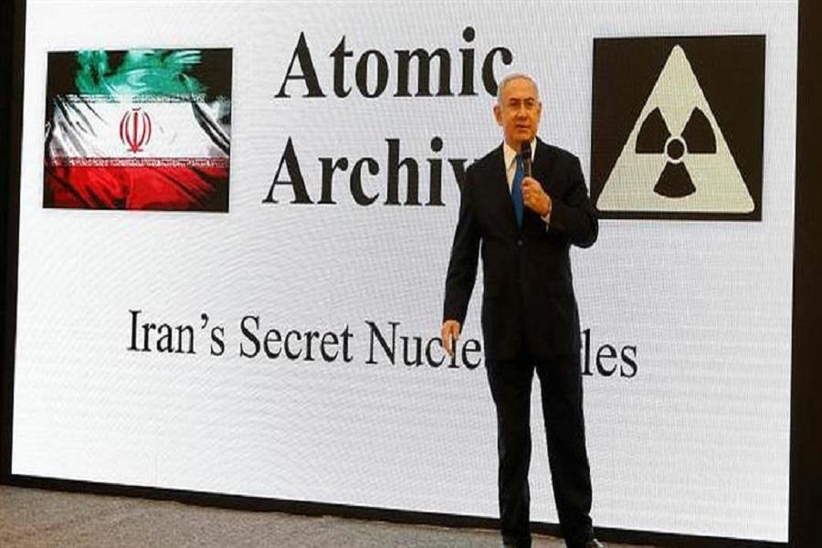 """Israel volvió a denunciar que Irán planea construir una """"superbomba"""" nuclear"""