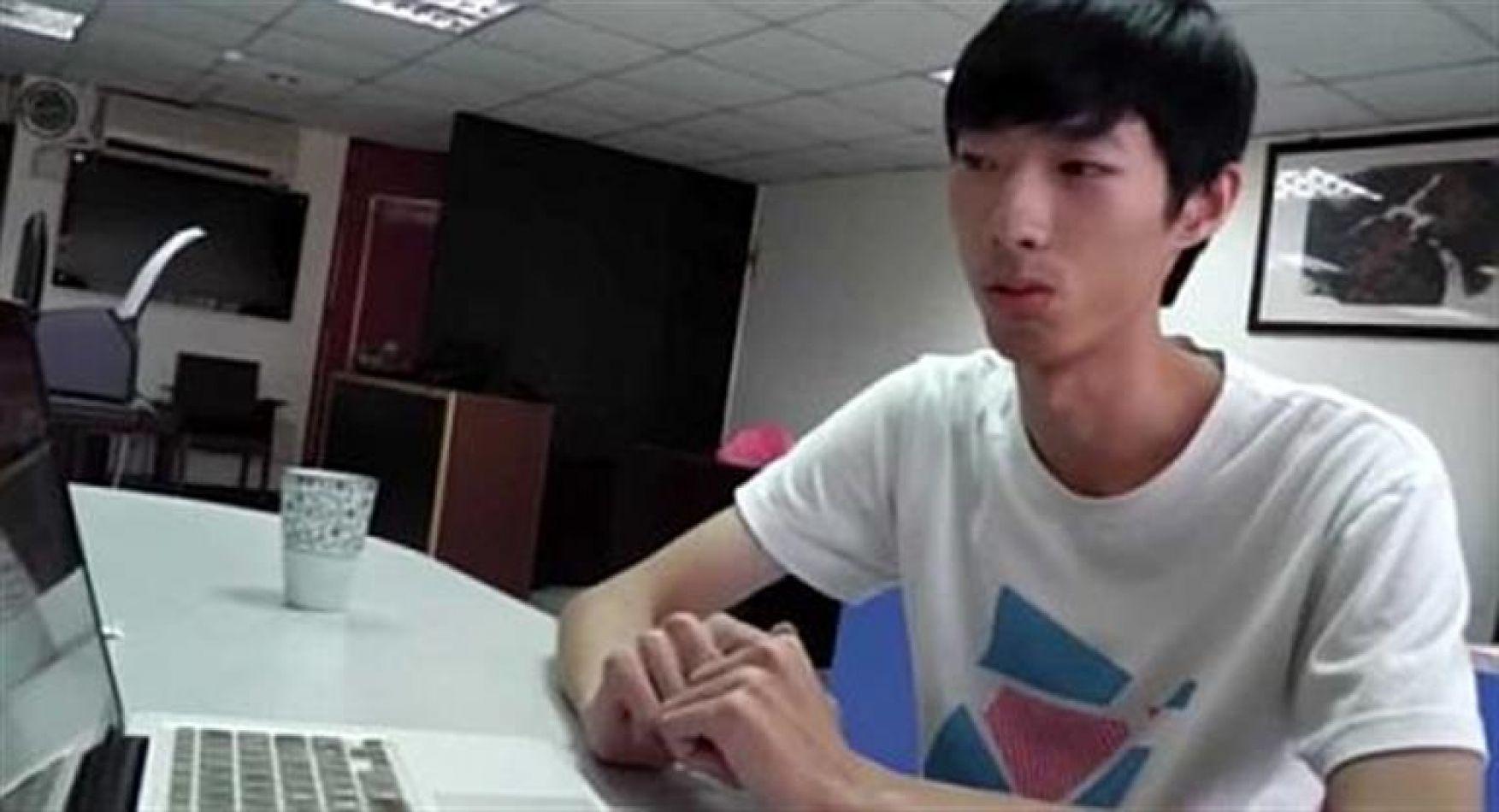 Hacker taiwanés, Chang Chi-yuan