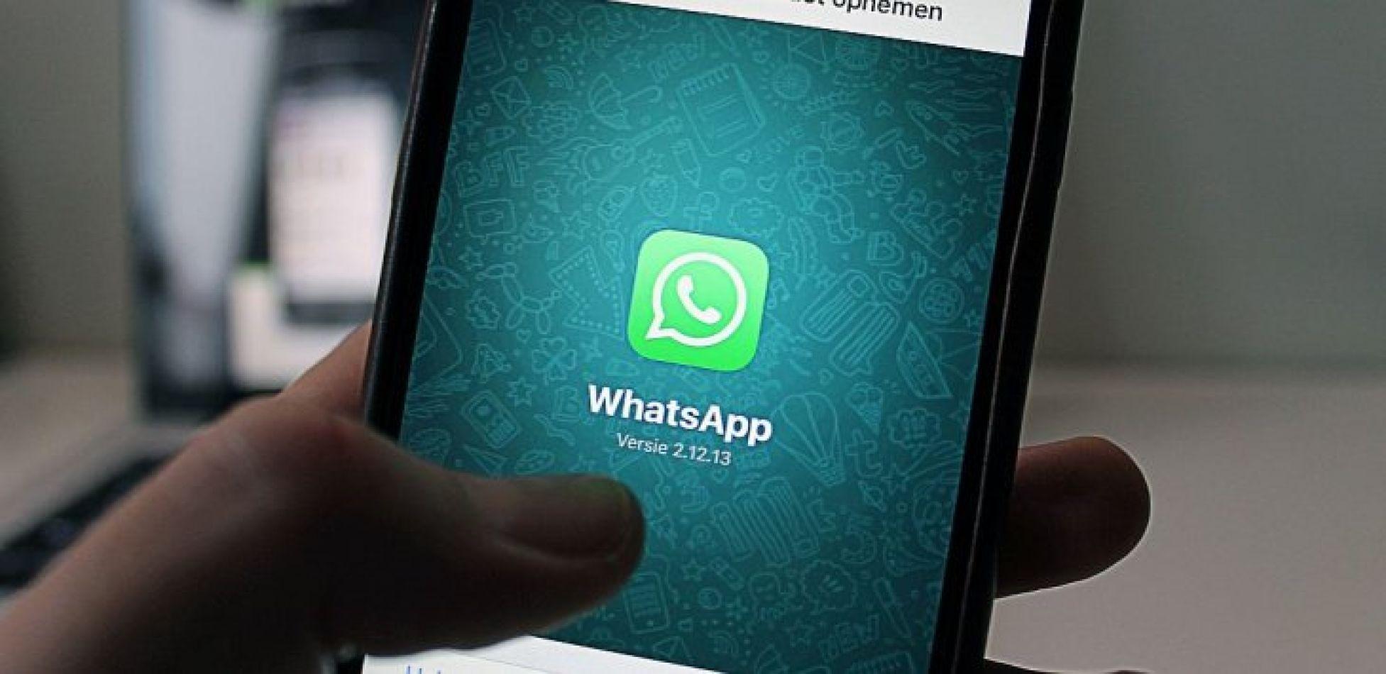 WhatsApp sin conexión, posiblemente este año