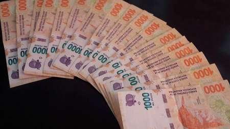 Beneficios que aumentan con la suba del Salario Mínimo