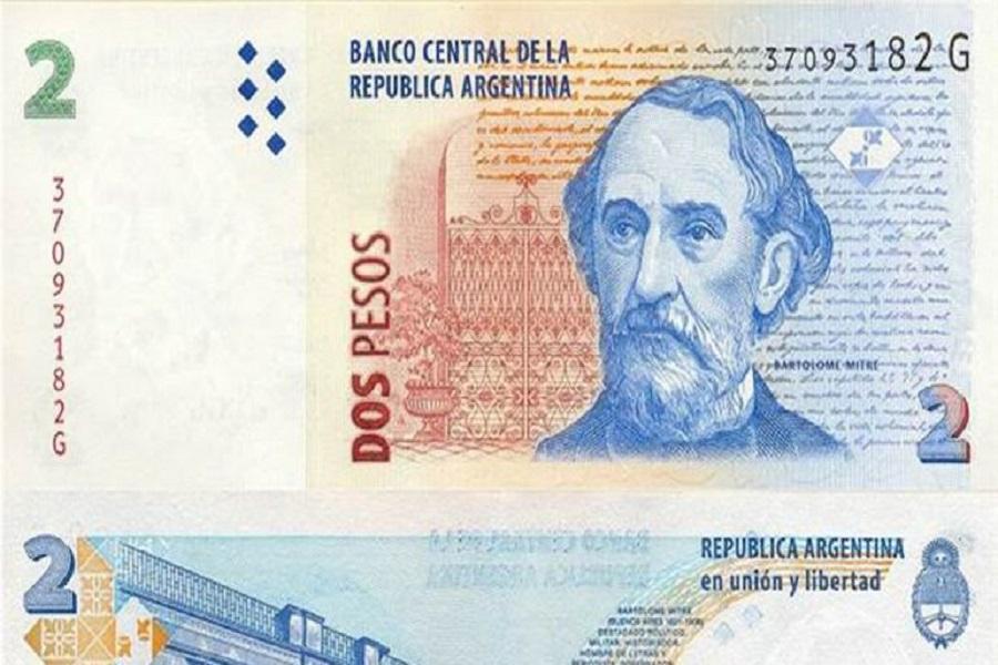 El billete de 2 pesos quedó fuera de circulación legal