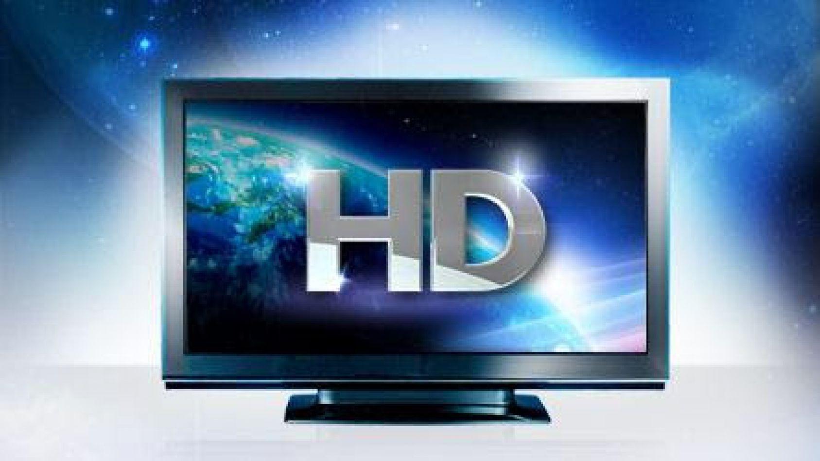 Televisión Pública Fueguina