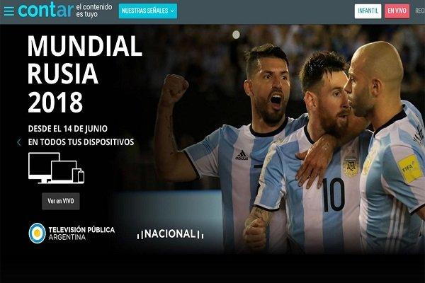 Cont.ar: App gratuita para ver los partidos del Mundial