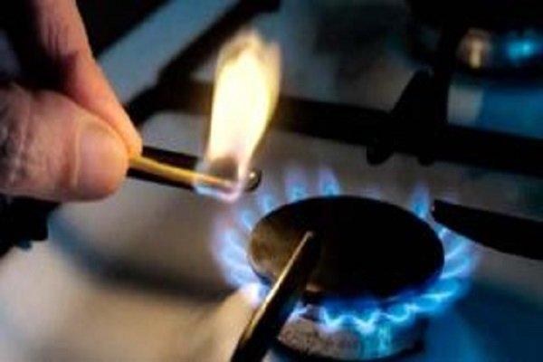 Gobierno frena por dos meses recorte de subsidios para las tarifas del gas