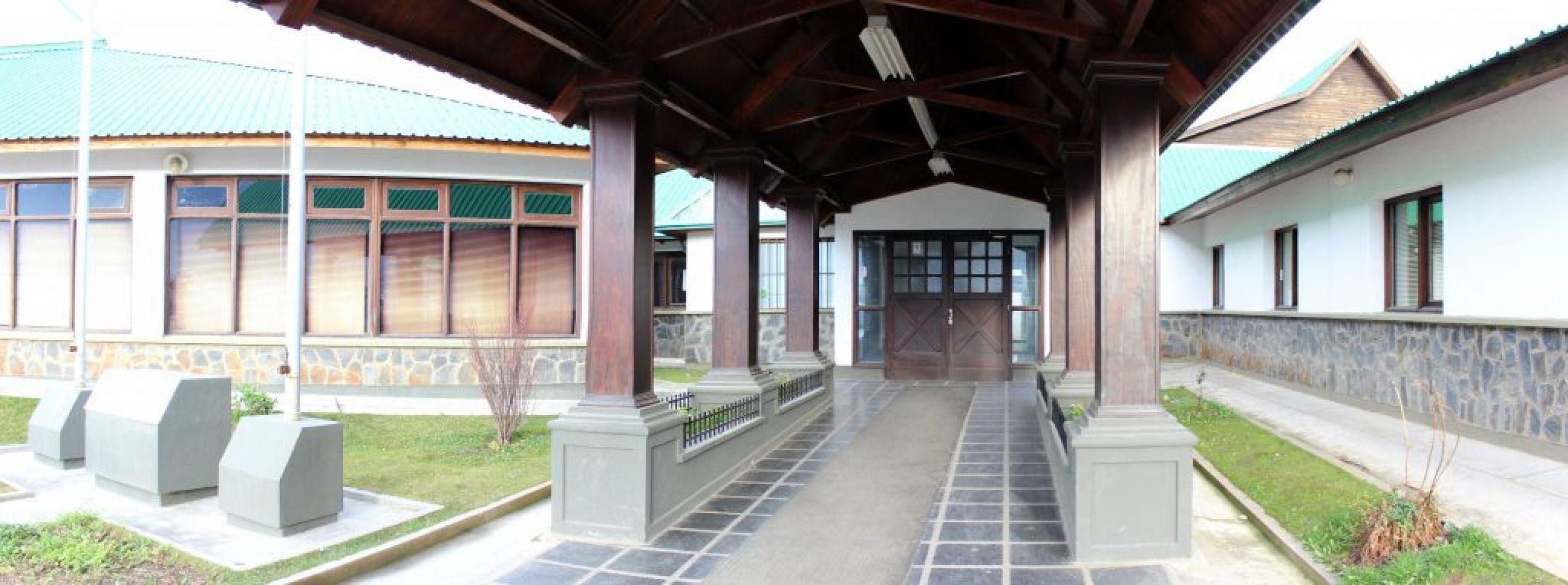 Tribunales Ushuaia