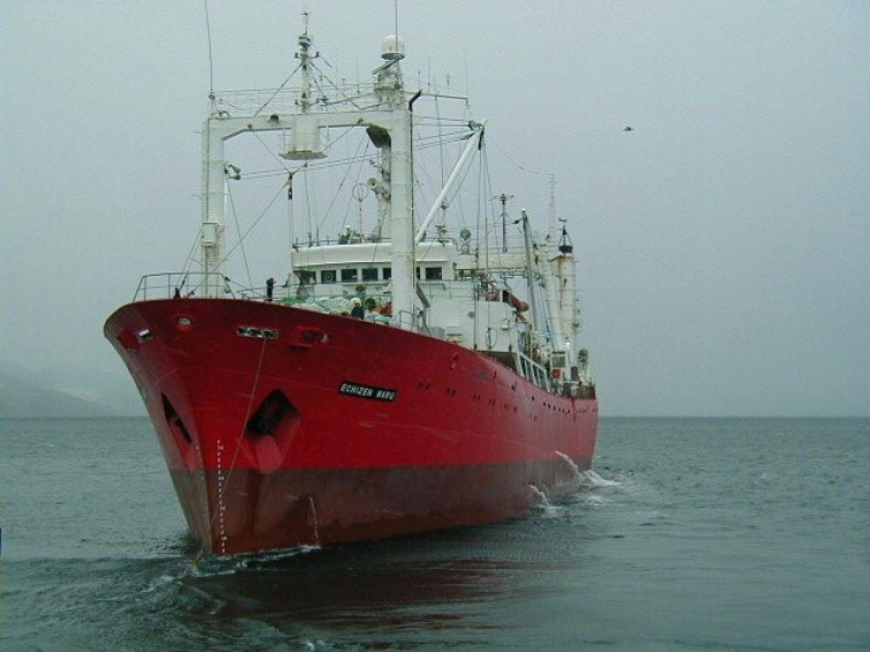 Buque Pesquero Etchizen Maru