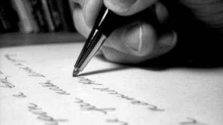 Carta de un ciudadano común